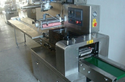 Secondly Packaging Machine
