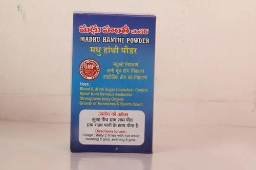 madhu hanthi powder ayurvedic diabetis powder ayurrekha