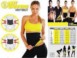 c89ac659356ab Ladies Body Shaper - Women Body Shaper Wholesaler   Wholesale ...