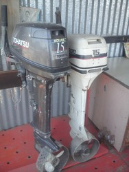 outboard engine 15 hp