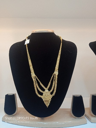 Gold Necklace, Size: 14