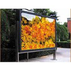 Latest LED Outdoor Screen