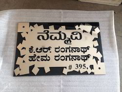 Stylish Name Plate