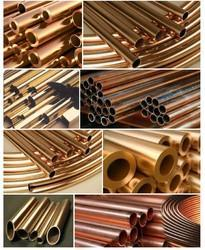 Copper Brass Pipes & Tube, Wall Thickness: 0.5 mm to 25 mm