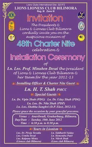 party invitation printing