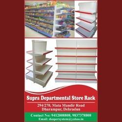Supermarket Rack In Ludhiana सुपरमार्केट रैक लुधियाना