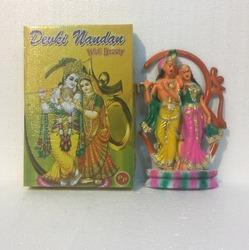Devki Nandan Murti