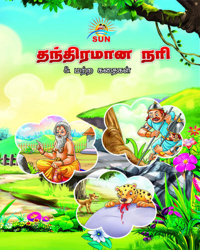 TAMIL STORIES BOOKS - Moral Tales - Book Manufacturer from