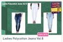 Stretchable Ladies Polycotton Jeans