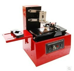 Desktop Electric Pad Printing Machine