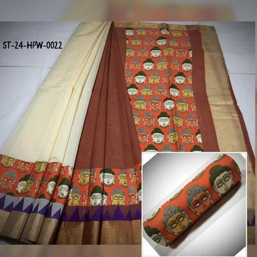 eee522cd30 Chettinad Sarees and Half And Half Silk Sarees Ecommerce Shop ...