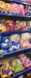 Boy Kids Teddy Bear