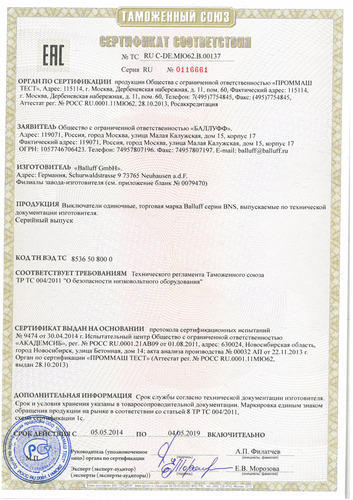 Export to russian federation tr declaration of conformity export to russian federation tr declaration of conformity service provider from mumbai yadclub Gallery