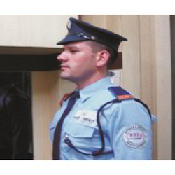 Industrial Security Services and Guarding Services Service