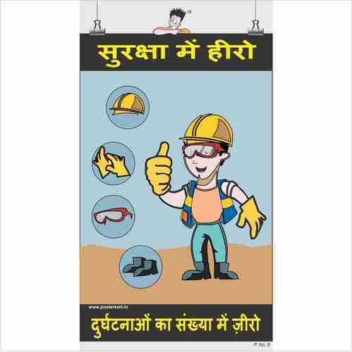 environmental pollution posters in hindi wwwpixshark