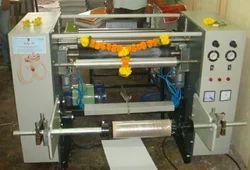 Lamination Sheet Cutting Machine