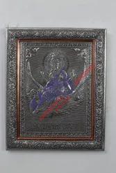 Brahmani Frame