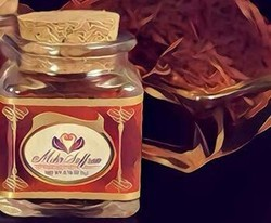Natural Saffron Iranian Saffrons, Packaging Type: Plastic Box, for Food