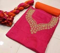 Ladies Salwar Suit Material