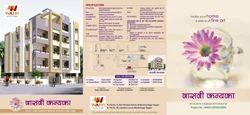 Company Brochure Designing Service