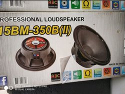 Loudspeaker At Best Price In India