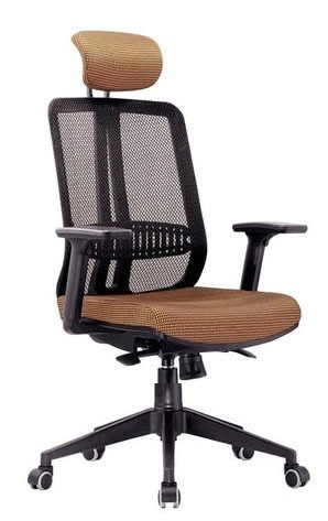 Recon High Back Executive Chairs