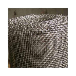 Wire Netting Manufacturers, Suppliers & Dealers in Indore, Madhya ...