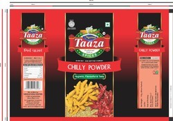 Red Chilli Powder, 200g, Packaging: Packet