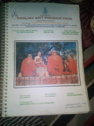 Story  Of Asia Shanti Doot Buddha