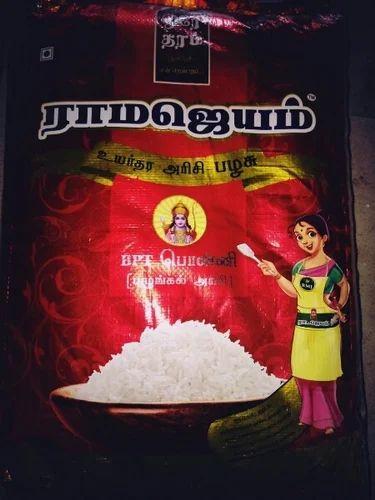 Ramajeyam Ponni Rice & Poorani Rice Wholesale Trader from Chennai