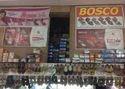 Bosco Shoe