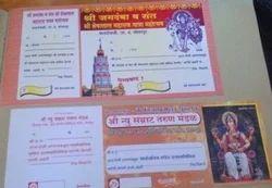 Worship Invitation Cards