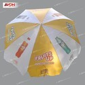 Outdoor Large Umbrella