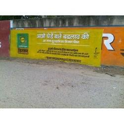 Outdoor Labour & Material Wall Painting Advertising Services, in Pan India