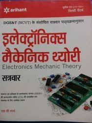 Electronics Mechanic Theory Book