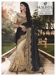 Bridal Embroidered Saree with Blouse Piece