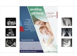 Idea Enterprise 1 Week Multicoloured X-Ray Envelope Printing And Designing Service, in Pan India