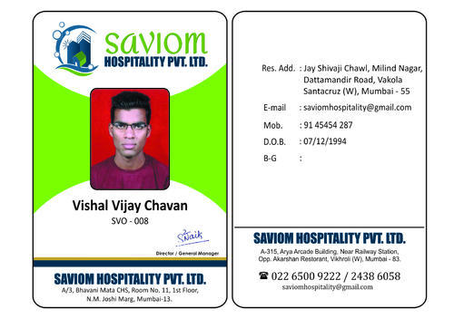 At 13910814612 Id Hospital piece Rs Id Card 35