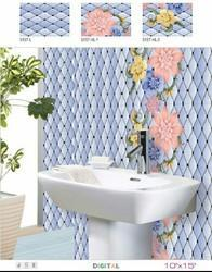 Bathroom Tiles in Kolkata, West Bengal | Suppliers ...