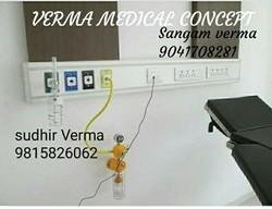 White Rectangular Bed head panel, for Hospital