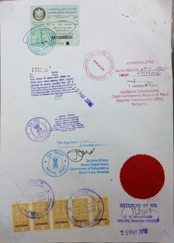 Educational Certificate Uae Embassy Attestation Id 11548185830