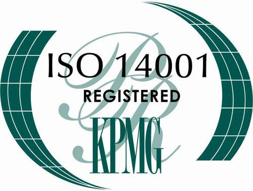 ISO 14001:2015 EMS Consultant Services