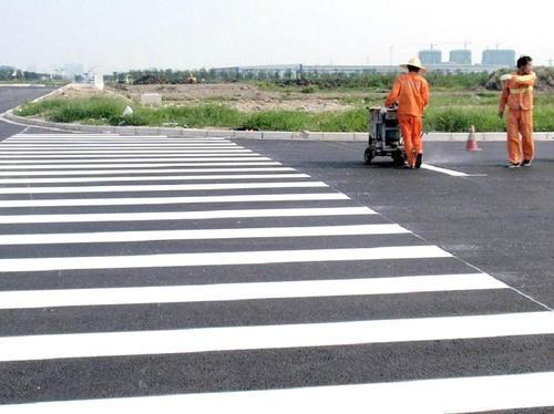 Thermoplastic Road Marking Paint at Rs 550/square meter(s) | सड़क पे  मार्किंग के लिए थरमोप्लास्टिक पेंट - Shree Balajee Enterprises, Pune | ID:  11826652491
