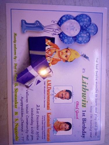 Birthday invitation card brochure printing services manufacturer birthday invitation card filmwisefo