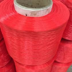 Plastic Packaging Twine