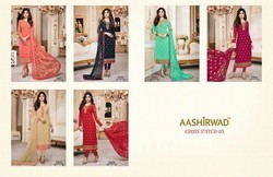 Aashirwad Straight Georgette Suits