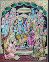 Ramar Pattabishegam Tanjore Painting