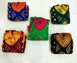 Bandhni Dress Material
