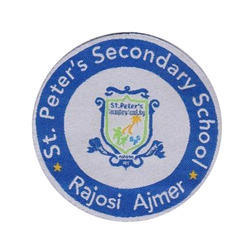 School Logo - School Uniform Logo Manufacturer from New Delhi