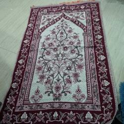 Net Prayer Mat